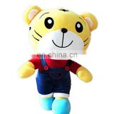Fancy Quality Tiger Plush Soft Hot Sale Gift Children Toy