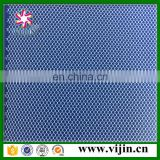wholesale knitting 40D polyester hard mesh fabric for tutu dress