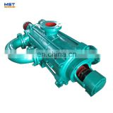 Multistage 1000 psi Centrifugal Pump