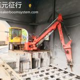 Stationary Type Pedestal Hydraulic Breaker Booms For Steel Grate Grizzly Screen