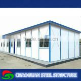 Colorful Prefabricated Simple Mobile Canteen for sale