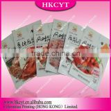 Frozen Meat Packaging Bag / Wholesale Nylon Packaging Bag For Meat Packaging