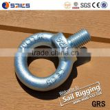 Drop Forged Electro-galvanized DIN 580 Eye Screw                                                                         Quality Choice