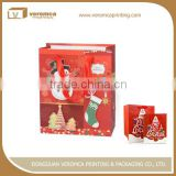 Brand new custom christmas gift bag