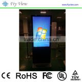 Beautiful! Indoor free standing multimedia information wifi lcd display /touch table advertising player
