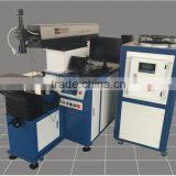 Perfect Welding Laser Welding Machinery
