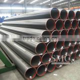 alloy steel tube, 7075 t6 aluminium alloy tube, seamless steel tube