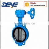 GGG40 Centerline Wafer Butterfly Valve with Gear and Handle Wheel