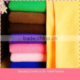 80% polyester 20% polyamide microfiber towel fabric