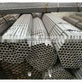 cold rolled seamless steel tube/precision tube+BK
