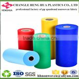Wholesale black,white,beige polypropylene spunbond non woven fabric rolls for upholstery,home textile