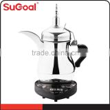Sugoal brass Arabic Dallah Tea Coffee Pot Set Of Three Dallah Arabic coffee maker