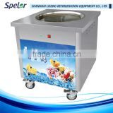 Freely Compressor R404a refrigerant frying ice cream machine