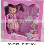 "14"" Lovely baby doll with 4-sound IC-papa,mama,cry laugh"