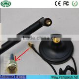 Factory Supplier 7dBi Antenna 3G Magnetic Antenna With SMA External 3G Antenna For Huawei Modem