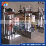 Best chooice of grape seed oil press machine with Alibaba trade assurance