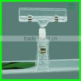 supermarket shelf price holder / clear acrylic display price tag holder /hanging shelf label holder