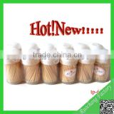 Toothpicks Making/wholesale toothpicks/round wooden toothpicks