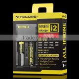 2014 Version High Quality e-cigarette Nitecore i2 Battery Charger 18650 charger