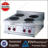 Hot Selling Europe Design Hot Rolled Steel Plate K017 Commercial 4 Burner Electric Cooktop                                                                         Quality Choice