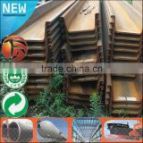 Hot Sale High Qulity 8mm thick different types of U type Z type used steel sheet pile Q420bz