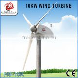 10 kw wind turbine permanent magnet synchronous generator for sale