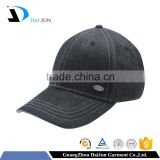 Guangzhou daijun oem china factory 100% black jean curved brim metal closurebaseball caps men custom hat factory