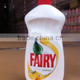 Fairy 500 ml - Dish Washing Detergent LIQUID