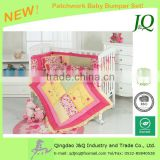 Patchwork Appliqued Embroidery Baby Cot Quilt Bumper Bedding Set