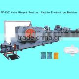 Newest Production of RF-KYZ Auto Winged Sanitary Napkin Production Machine On the Marketing Trading