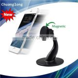 2015 Newest Anti-skid Adjustable Magnetic Cell Phone Table Holder