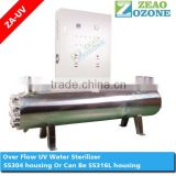 Industrial Swimming UV Sterilizer water filter system fish pond and swimming pool