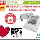 SIFHEALTH-2.6 Blood Pressure, Glucose and Cholesterol Test Meter, Glucose Meter, Bluetooth Glucometer For Family Care