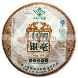 in bulk mellow taste puerh tea cake 357g