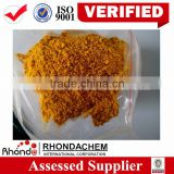 We have rich experience in railway transportation & sea transportation ---Corn Gluten Meal poultry feed