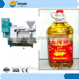 Good package black seed cold oil press machine