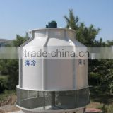Cooling tower (9#)