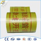 construction use PE underground safety warning tape with good price