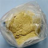 High quality hot sell  JinYang Alkali