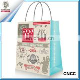 christmas gift paper bags
