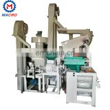 Mini Rice Mill,Complete Set Combined Rice Mill/rice Mill Machine/rice Milling Machine For Sale