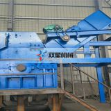 portable crushing plant industrial crusher plastic grinding machine Car Shell Crusher Line