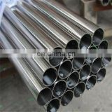 100mm diameter stainless steel pipe ss304