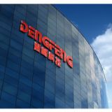 Dengfeng Technology (Jiangxi) Co., Ltd.