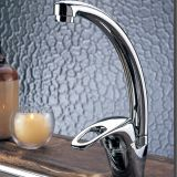 Deck Mounted Single Cold Kitchen Faucet