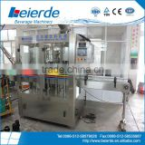 Inquiry about AUTOMATIC small production 2000 bottles per hour beer filling machine