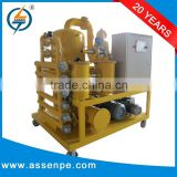 Strong equipped high property transformer oil filtration machine,transformer oil treatment plant