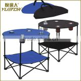 Compact and protable folding table with 4 mesh cup holders                                                                         Quality Choice