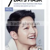 Song Joong Ki 7 days mask pack, mask sheet, Descendants of the Sun, South Korea