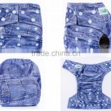 Reusable baby washable cloth diaper/pure cotton surface velour cloth baby diaper wholesale China